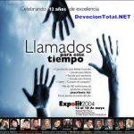 [CMC] Varios Artistas – EXPOLIT 2004