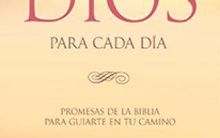 Libros electrónicos cristianos con descuentos desde 50% hasta 100%